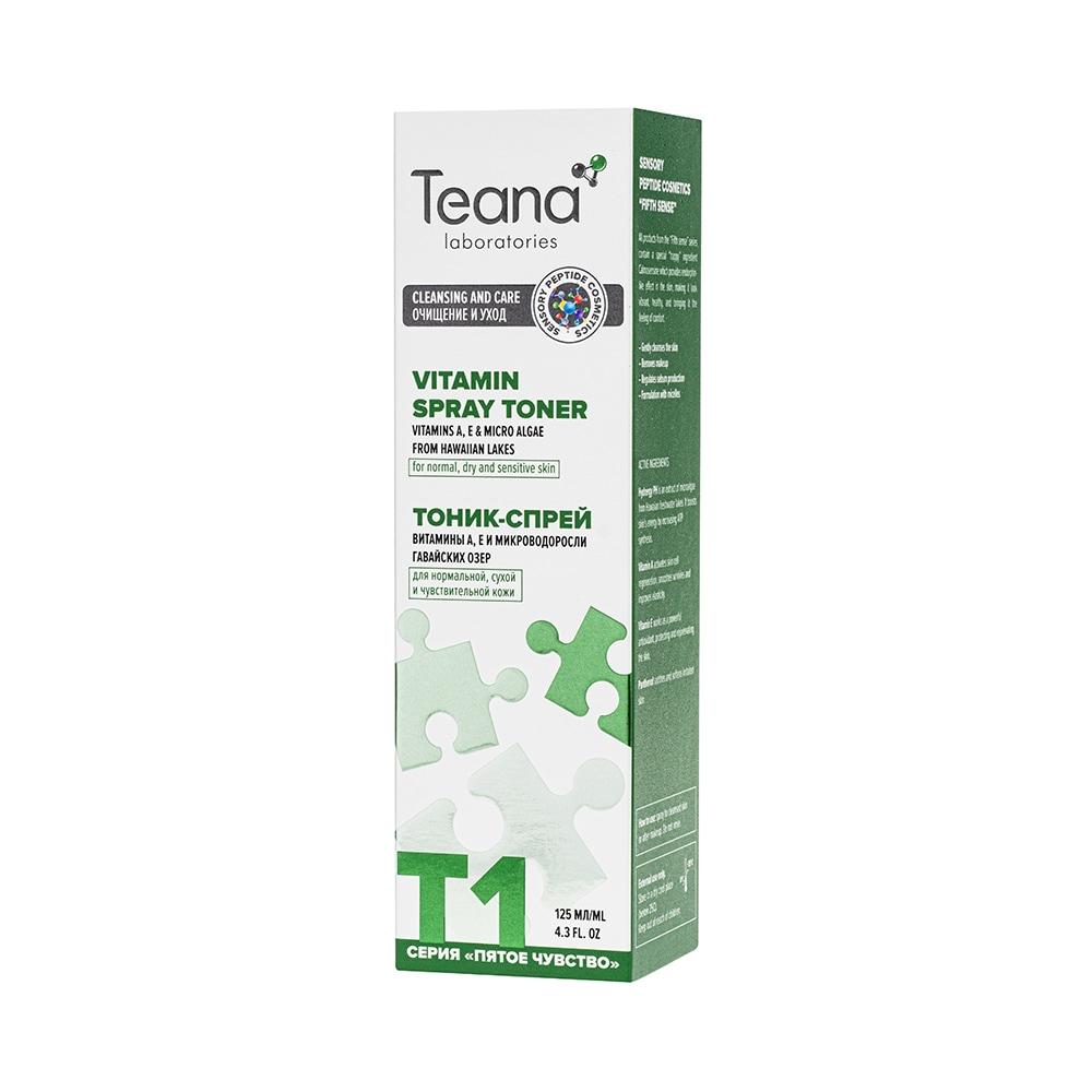 Купить «T1» Тоник-спрей увлажняющий и тонизирующий для сухой, чувствительной и нормальной кожи (Витамины А, Е и микроводоросли Гавайских озер), Teana, Россия (shop: Teana-labs Teana laboratories )