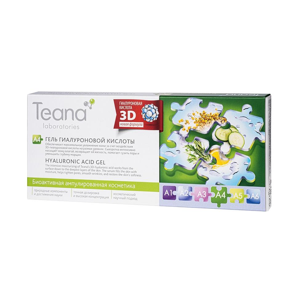 Купить Сыворотка для лица «A4 Гель гиалуроновой кислоты», Teana, Россия (shop: Teana-labs Teana laboratories )
