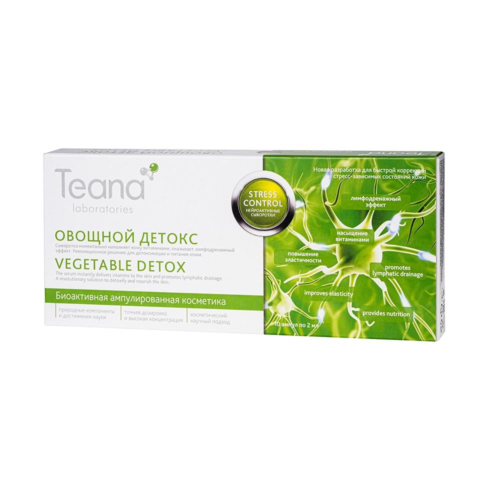 Купить Нейроактивная сыворотка для лица «Овощной детокс», Teana, Россия (shop: Teana-labs Teana laboratories )