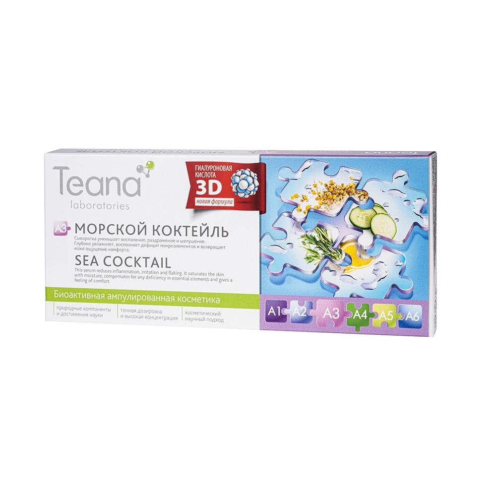 Купить Сыворотка для лица «A3 Морской коктейль», Teana, Россия (shop: Teana-labs Teana laboratories )