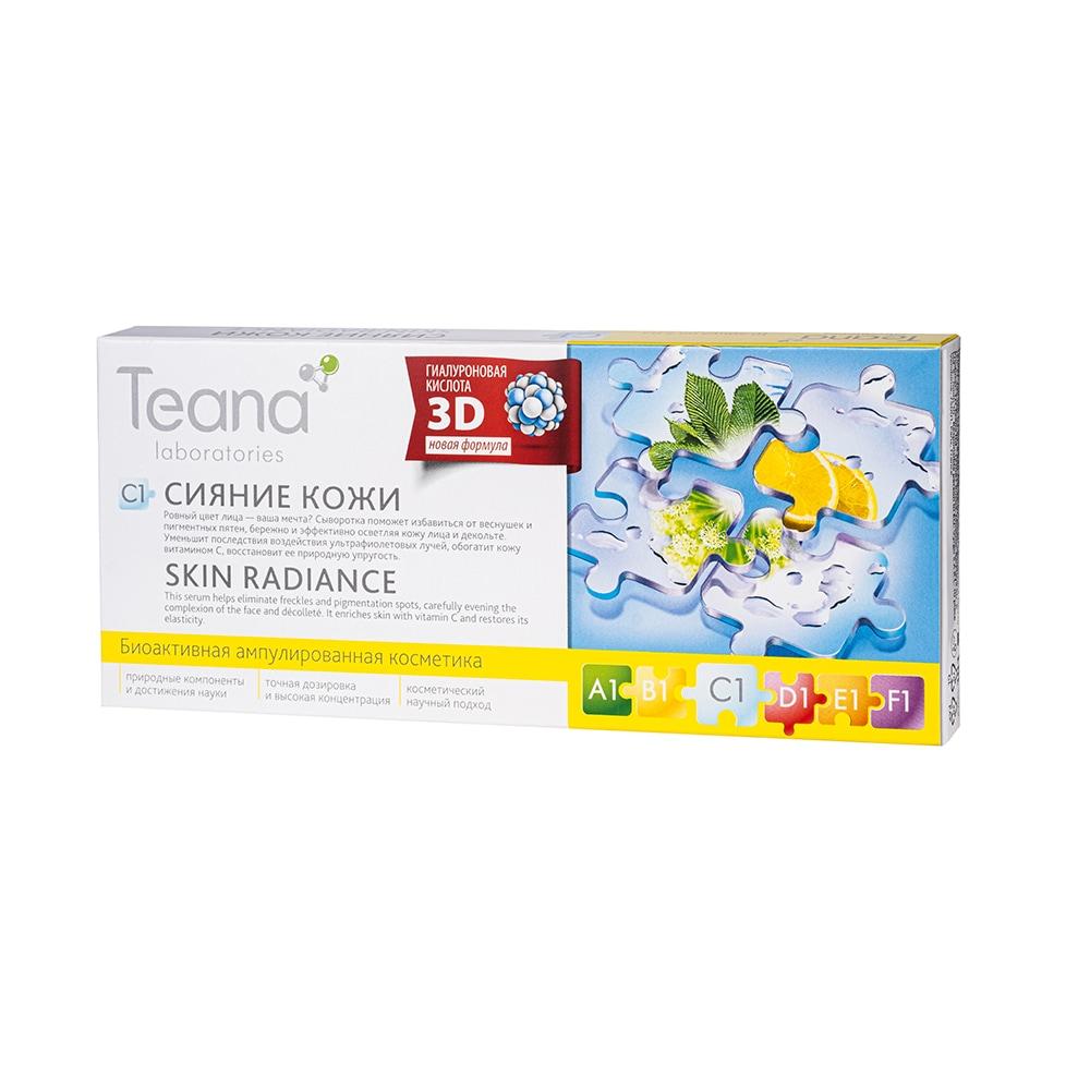 Купить Сыворотка для лица «C1 Сияние кожи», Teana, Россия (shop: Teana-labs Teana laboratories )