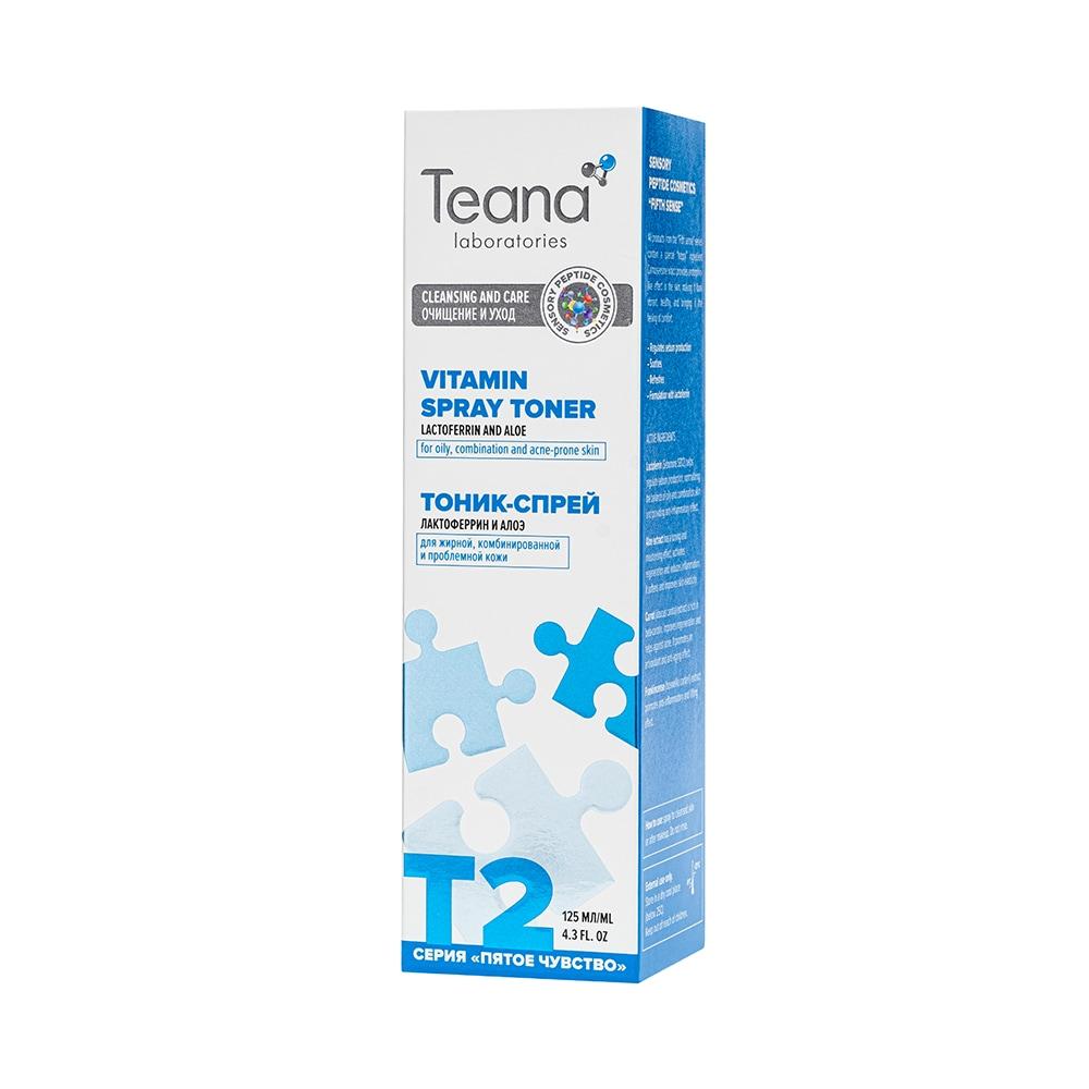 «T2» Тоник-спрей матирующий и устраняющий жирный блеск для комбинированной, жирной и проблемной кожи