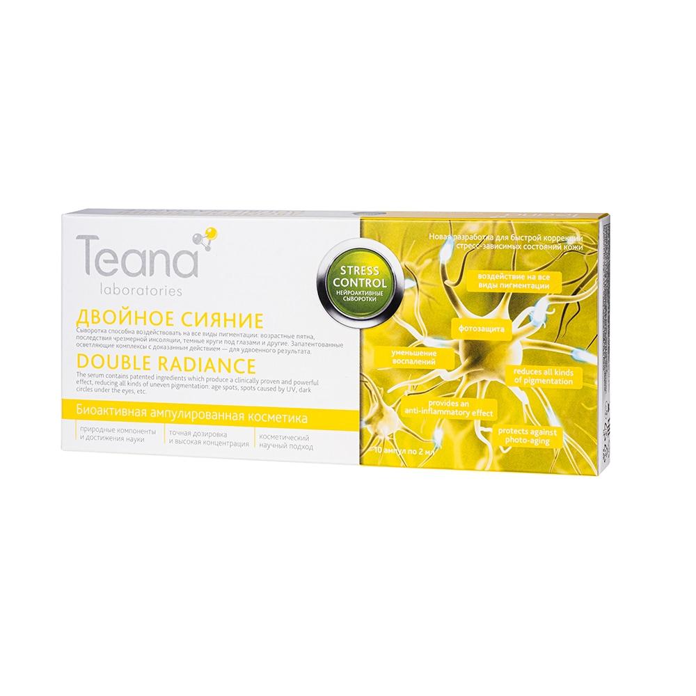 Купить Нейроактивная сыворотка для лица «Двойное сияние», Teana, Россия (shop: Teana-labs Teana laboratories )