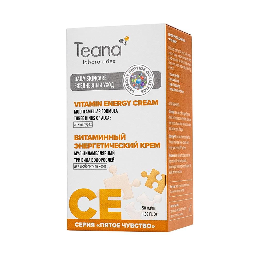 Купить Мультиламеллярный витаминный крем «CE», Teana, Россия (shop: Teana-labs Teana laboratories )