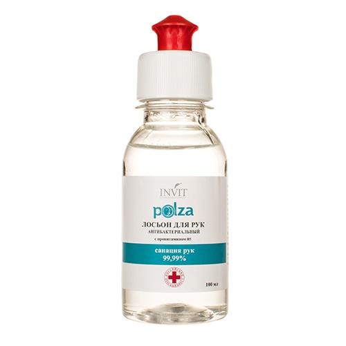 Polza Лосьон для рук антибактериальный с провитамином В5