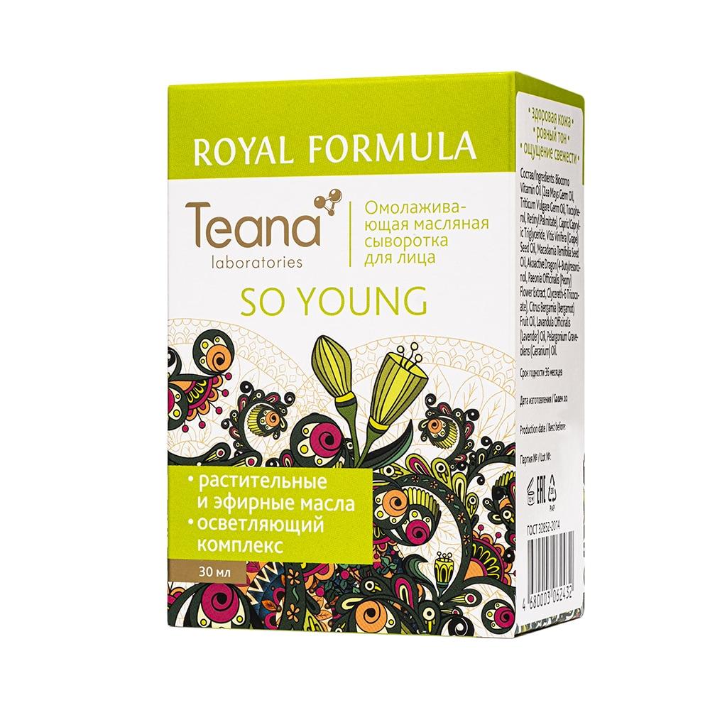 Купить Омолаживающая масляная сыворотка для лица «So Young», Teana, Россия (shop: Teana-labs Teana laboratories )