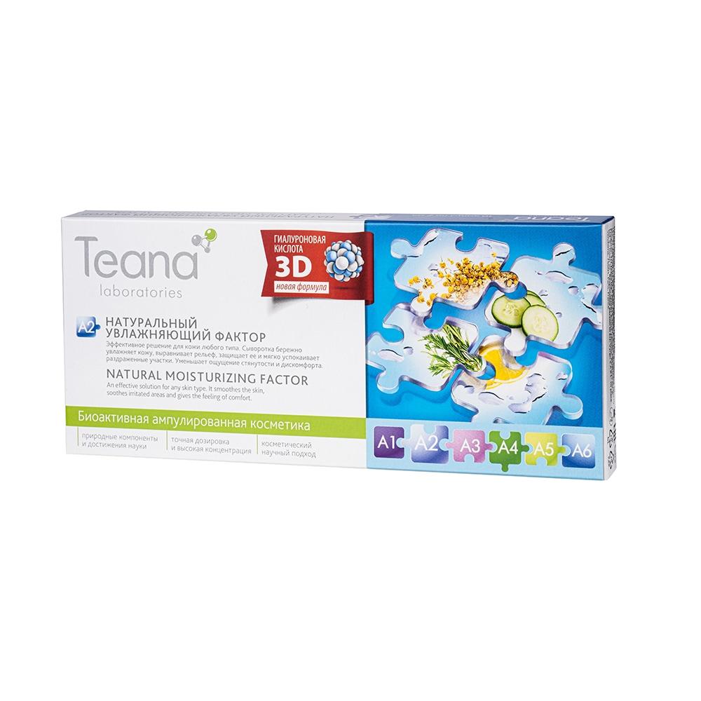 Купить Сыворотка для лица «A2 Натуральный увлажняющий фактор», Teana, Россия (shop: Teana-labs Teana laboratories )