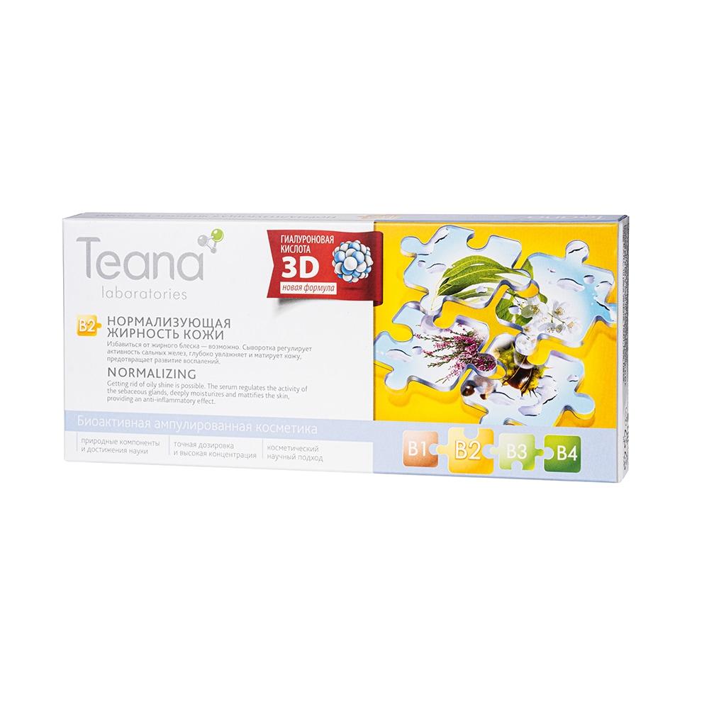 Купить Сыворотка для лица «B2 Нормализующая жирность кожи», Teana, Россия (shop: Teana-labs Teana laboratories )