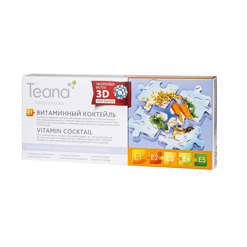 Купить Сыворотка для лица «E1 Витаминный коктейль», Teana, Россия (shop: Teana-labs Teana laboratories )