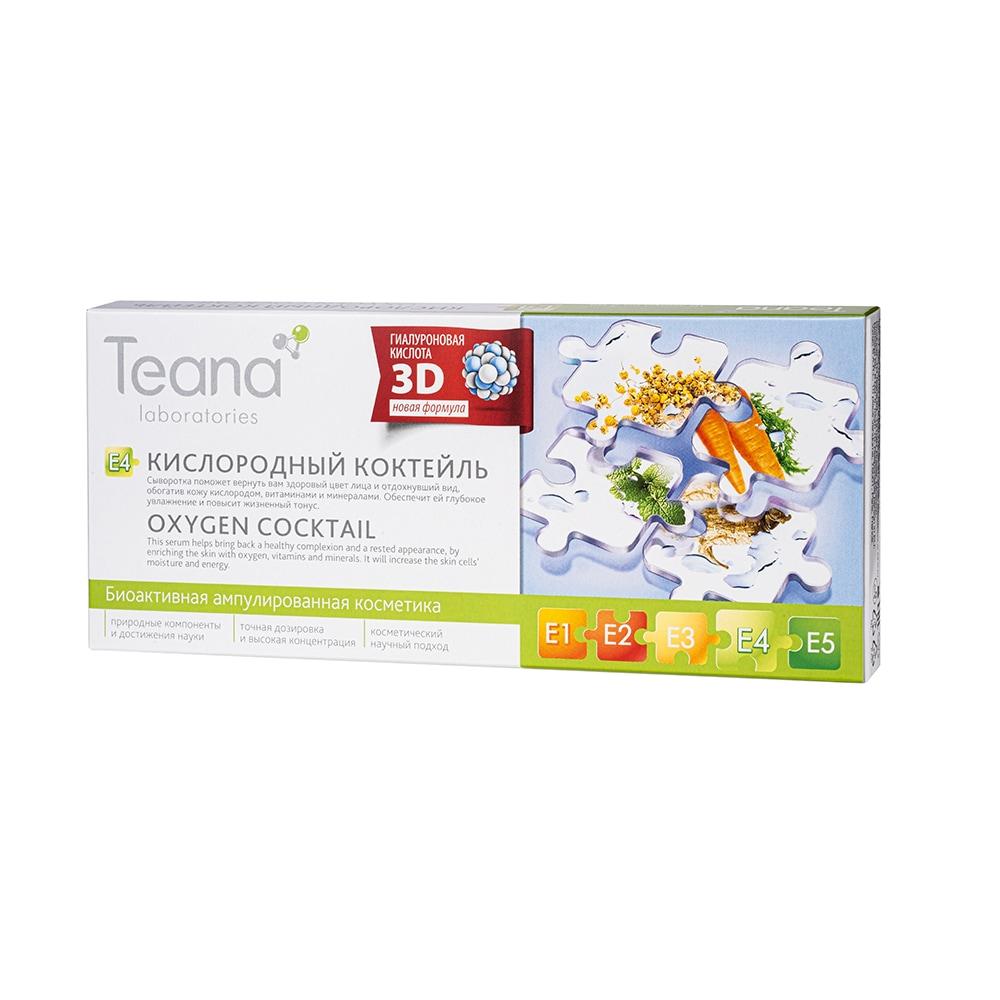 Купить Сыворотка для лица «E4 Кислородный коктейль», Teana, Россия (shop: Teana-labs Teana laboratories )