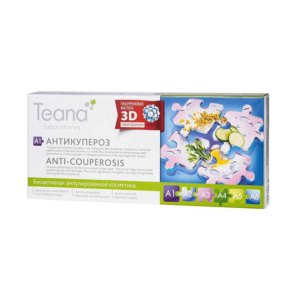 Купить Сыворотка для лица «A1 Антикупероз», Teana, Россия (shop: Teana-labs Teana laboratories )