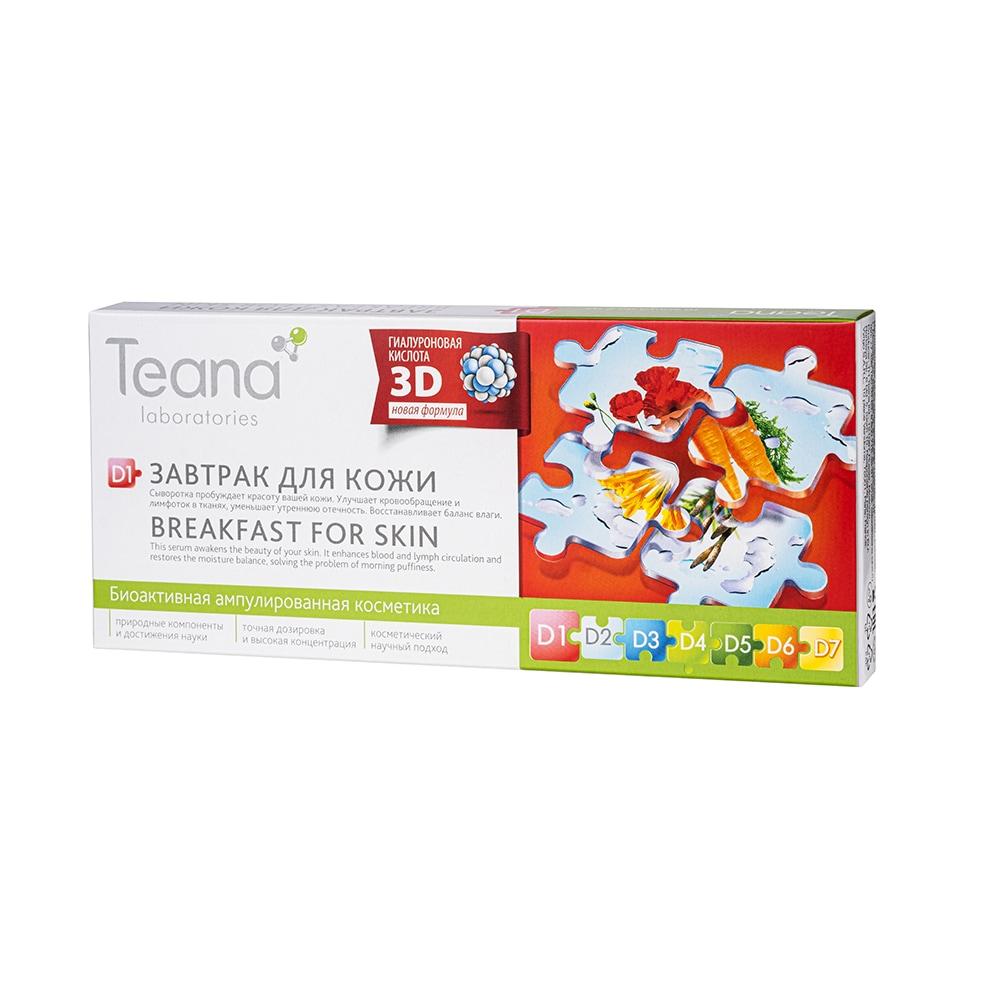 Купить Сыворотка для лица «D1 Завтрак для кожи», Teana, Россия (shop: Teana-labs Teana laboratories )