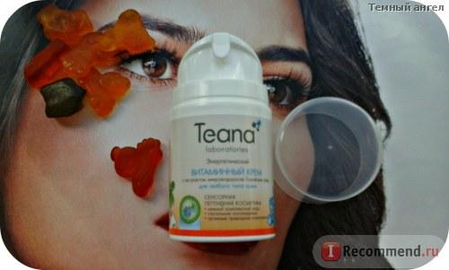 Крем для лица Teana Витаминный Энергетический с экстрактом микроводоросли Гавайских озер для любого типа кожи фото