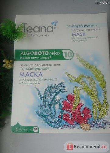 Маска альгинатная Teana «Песня семи морей» Альгинатная энергетическая тонизирующая маска с Женьшенем, витамином С и Миоксинолом фото