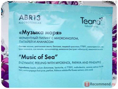 Пилинг для лица Teana Музыка моря. Ферментный пилинг с миоксинолом, папайей и ананасом. фото