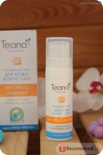 Гель для кожи вокруг глаз Teana Сенсорный О2 экспресс-лифтинг