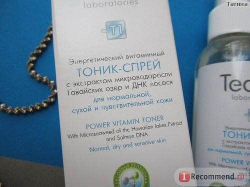 «T1» Tоник-спрей увлажняющий и тонизирующий для сухой, чувствительной и нормальной кожи