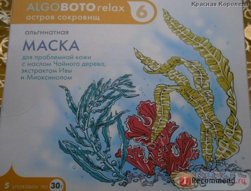 Очищающая маска от прыщей и черных точек «Остров сокровищ» № 6 с маслом чайного дерева, экстрактом Ивы и Миоксинолом фото