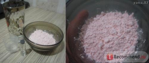 Маска для лица Teana ALGOBOTO relax Морские сокровища: альгинатная питательная восстанавливающая с ацеролой, миоксинолом и витамином С фото
